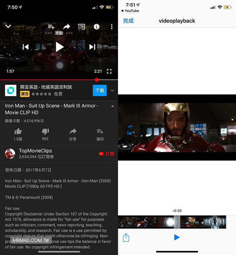 製作 Apple Watch 動態桌布:鋼鐵人Live Photos 錶面教學1