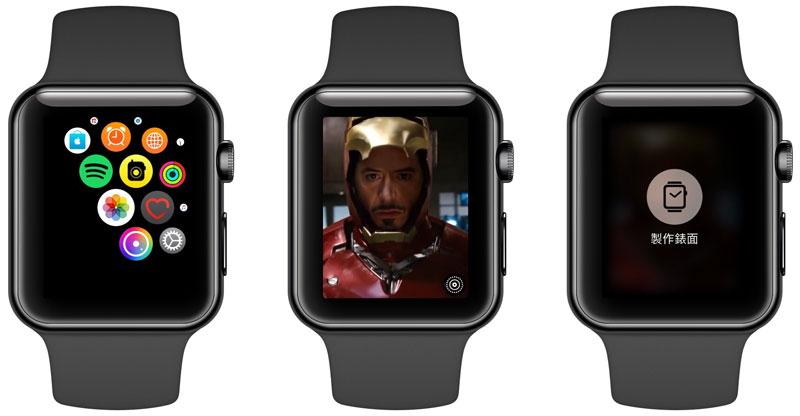 Apple Watch 的 Live Photos 桌布不會動或黑畫面2
