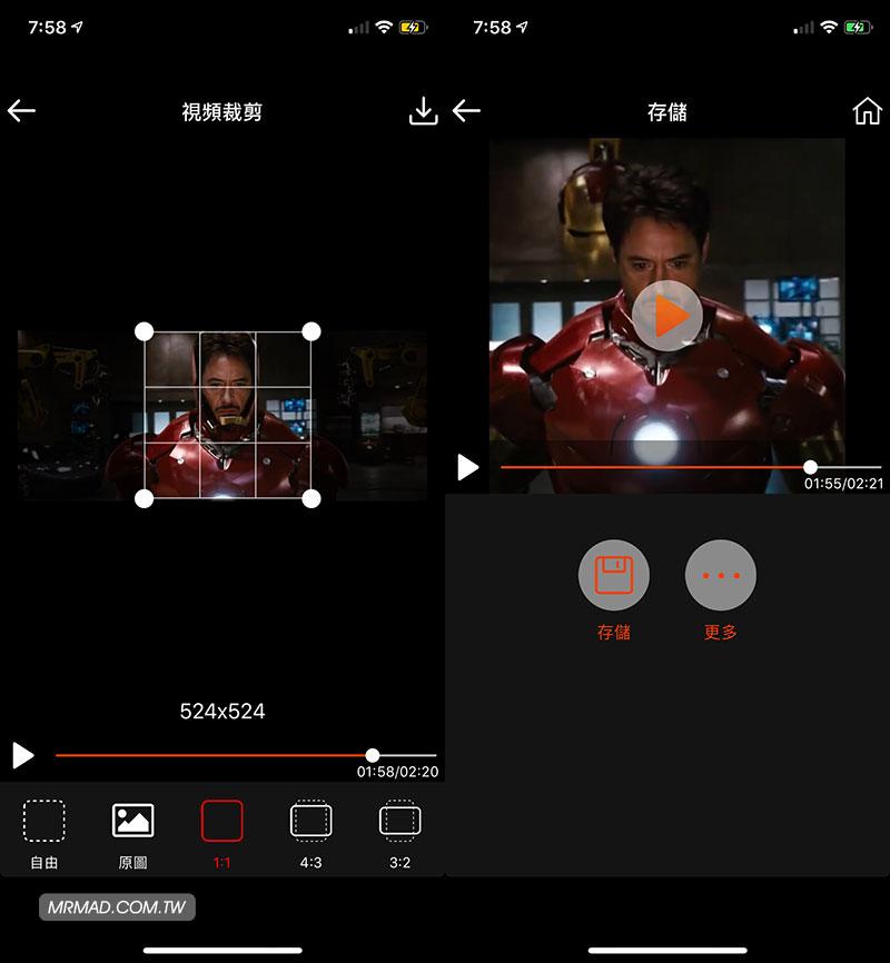 製作 Apple Watch 動態桌布:鋼鐵人Live Photos 錶面教學2