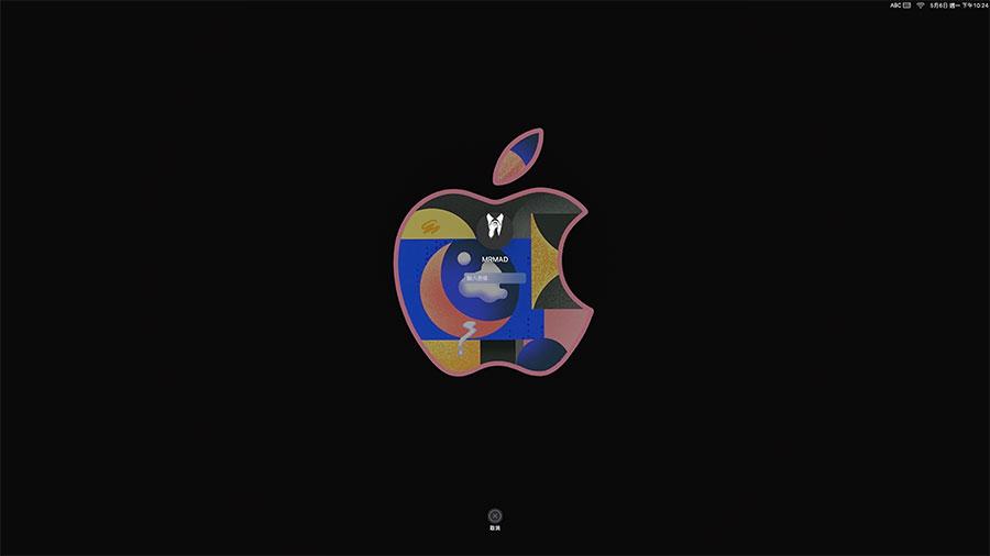 Mac 螢幕保護程式實現蘋果 Logo 動態效果教學5