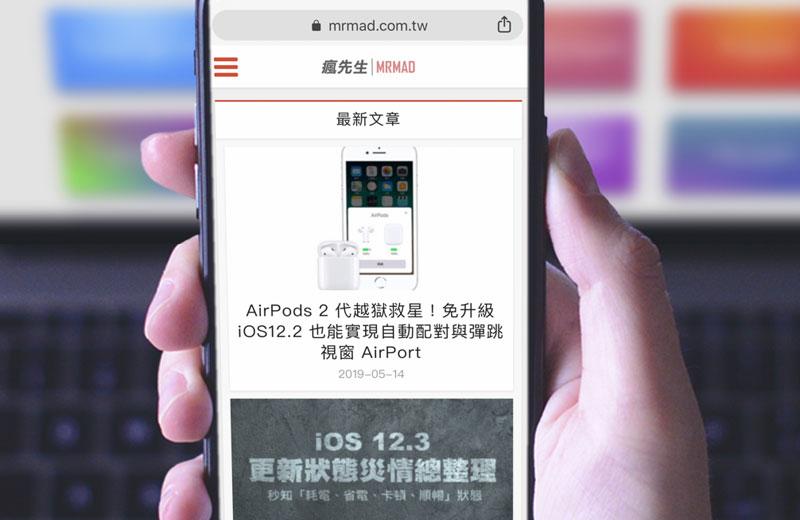 BrowserDefault 自訂修改 iOS 預設瀏覽器,改成 Chrome 或 Firefox 都沒問題