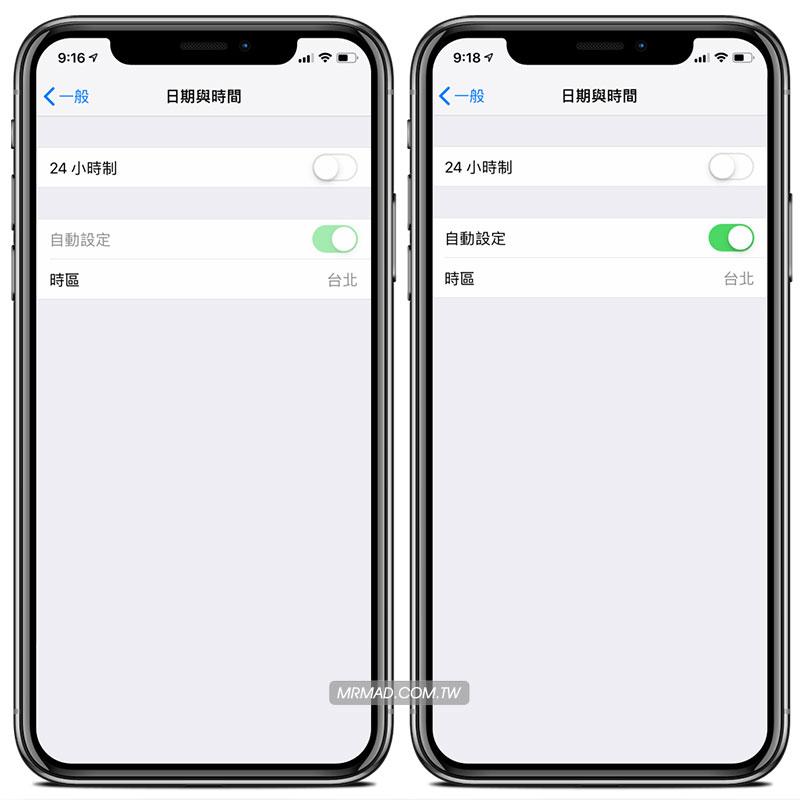 iOS 日期與時間變淺綠色無法關閉「自動設定」原因