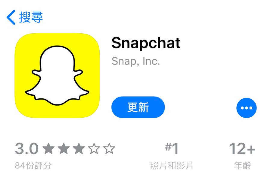 解決 Snapchat 越獄後導致閃退問題1