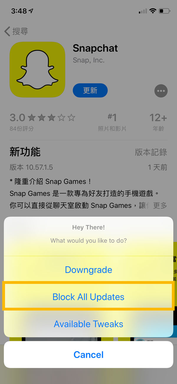 解決 Snapchat 越獄後導致閃退問題7