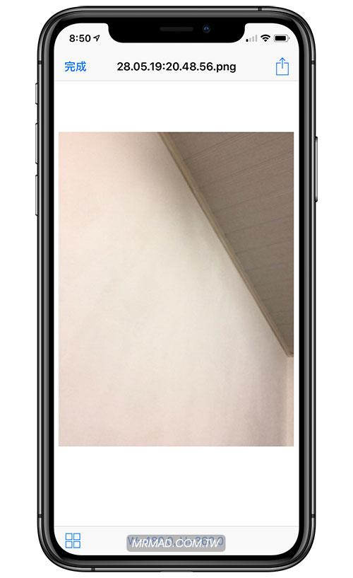 iPhone 密碼輸入錯誤遭停用,Hidden Cam 立即啟動前置鏡頭拍攝3