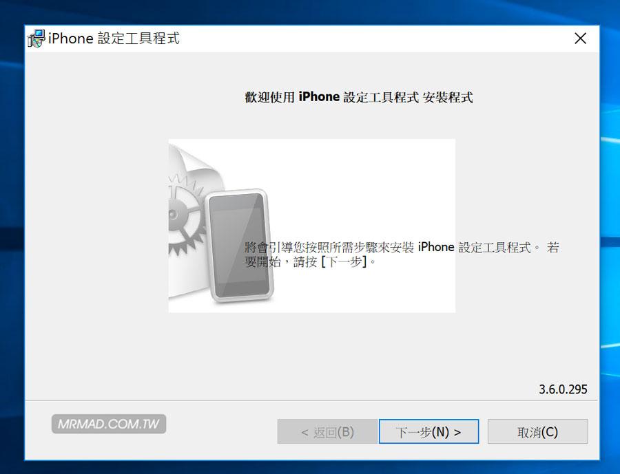 解決描述檔無法移除方法(Windows版)1