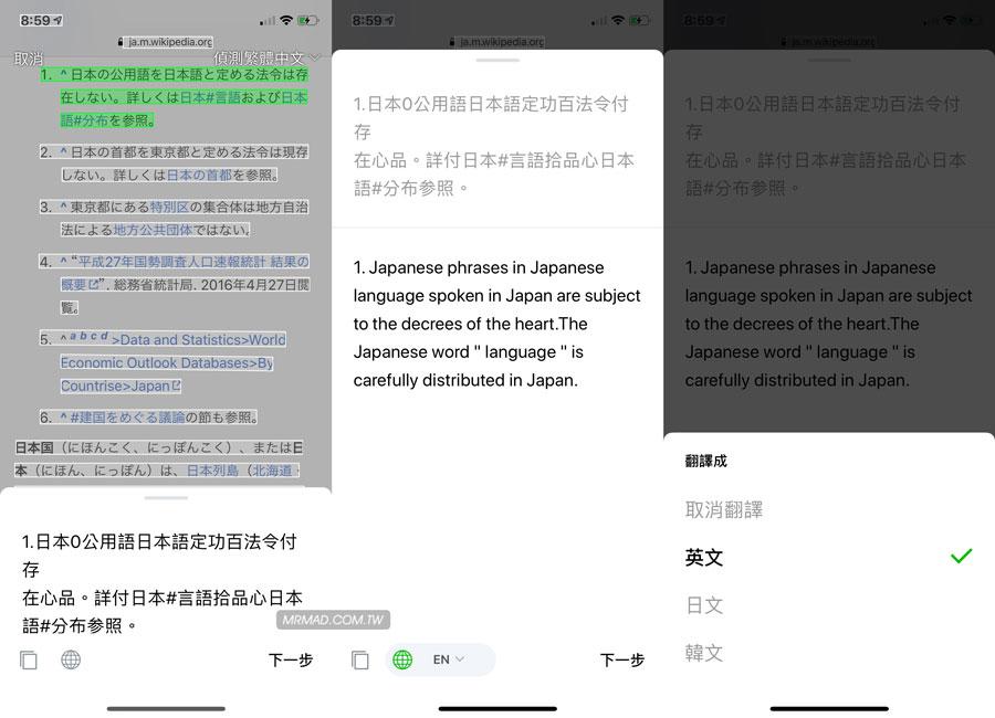 【教學】LINE 透過 OCR 文字辨識功能,直接讓圖片轉成文字技巧