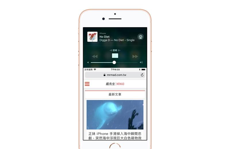 ReachIt 讓單手模式「螢幕上方觸控」空間塞入音樂播放控制