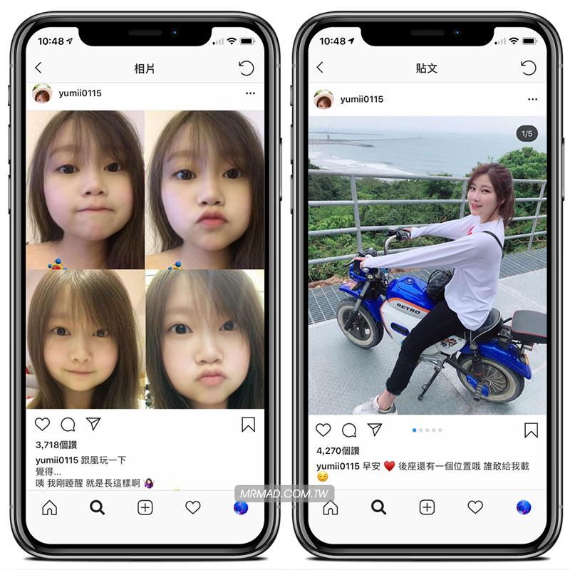 爆紅「返老還童」App 濾鏡使用技巧:Snapchat 讓你一秒瞬間變成小朋友臉蛋