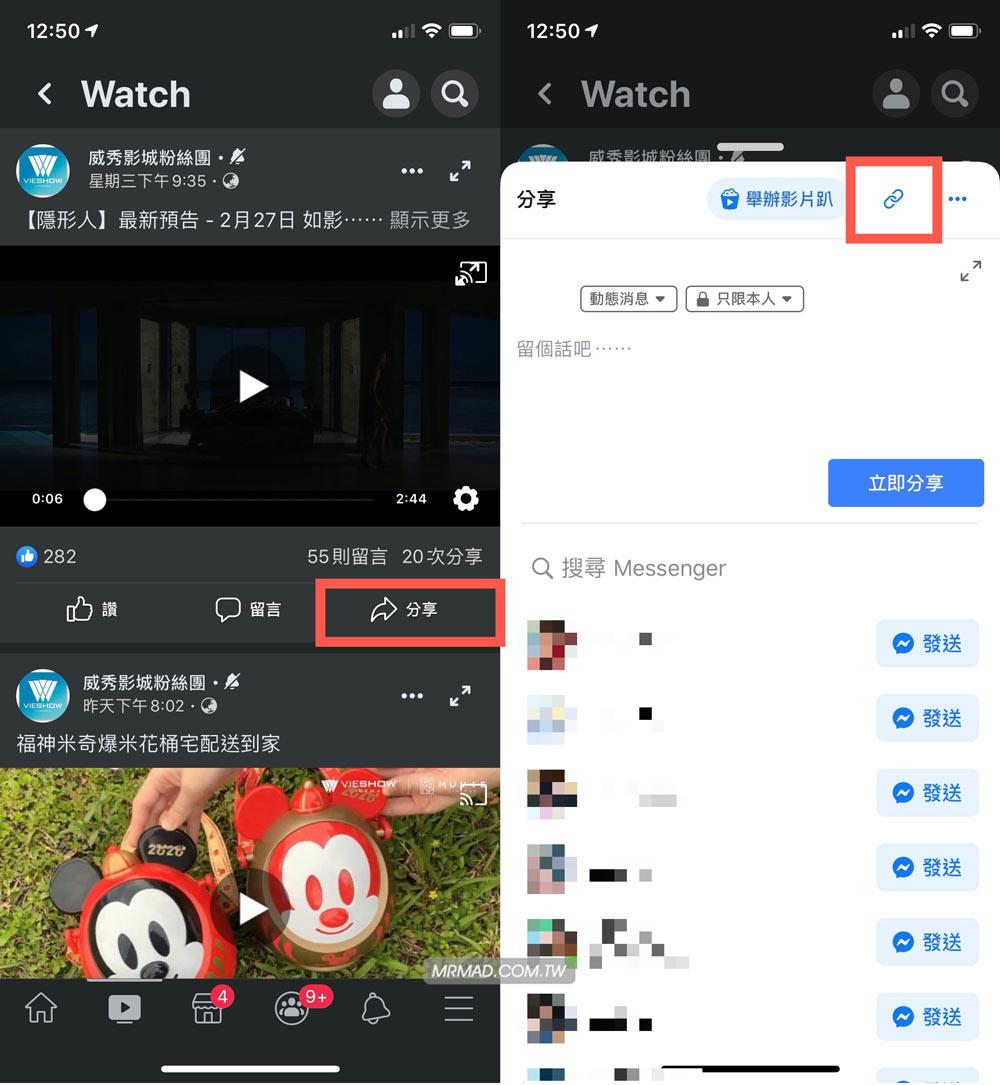 iPhone 下載YouTube 、Facebook、IG、Twitter 影片技巧(捷徑萬能下載腳本)