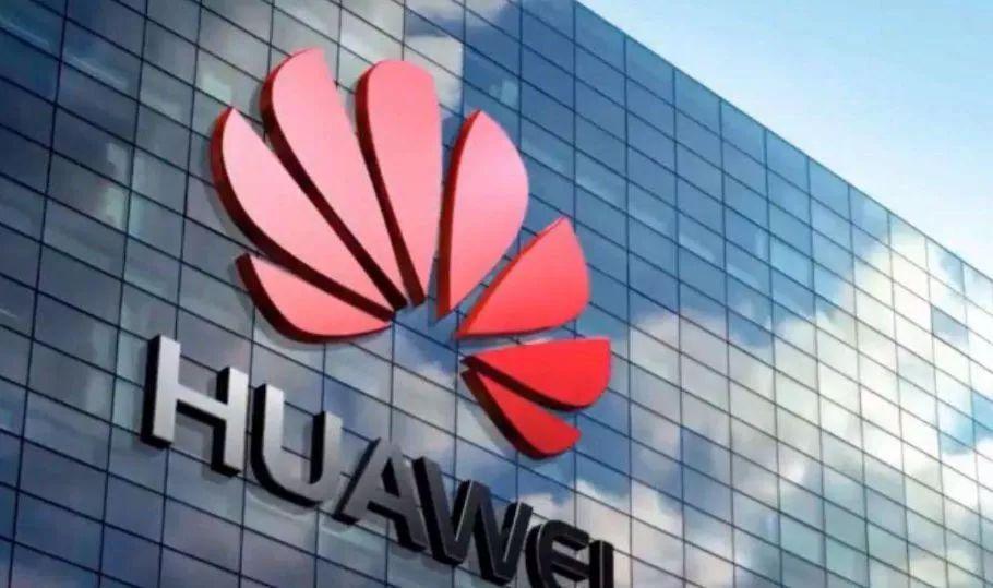 台灣五大電信業者回應華為手機:舊庫存賣完就停賣新機(隨時更新)