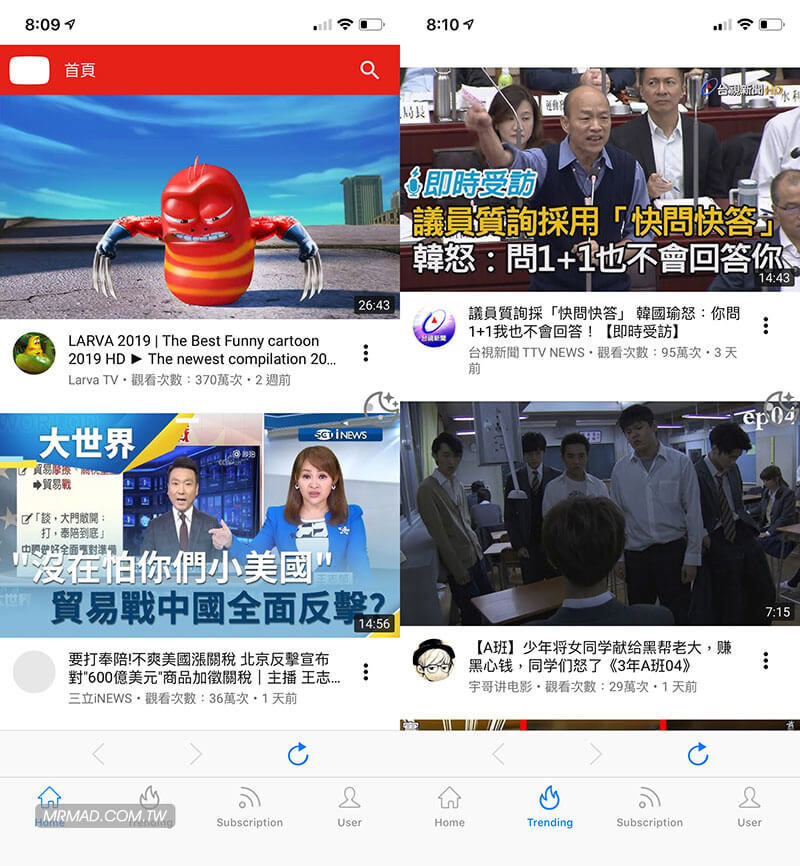 YouTube 去廣告利器 Tube Browser