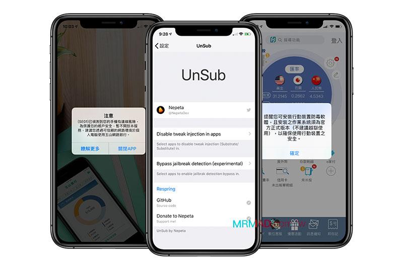 UnSub 新一代防越獄偵測和防止Substrate 載入工具