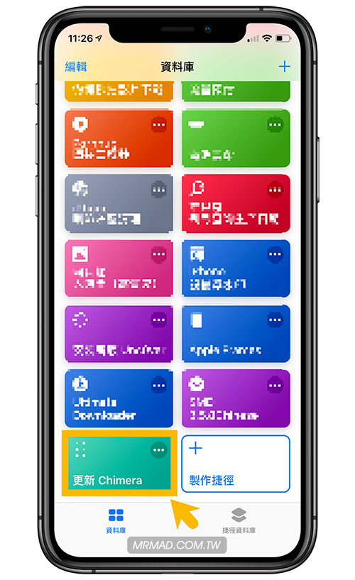 Siri 捷徑實現下載更新Chimera 越獄工具教學