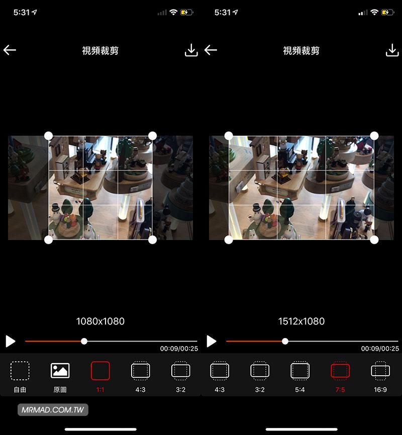手機影片裁切畫面、修剪、尺寸比例調整教學1