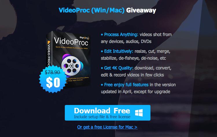 VideoProc 免費正版序號領取教學1
