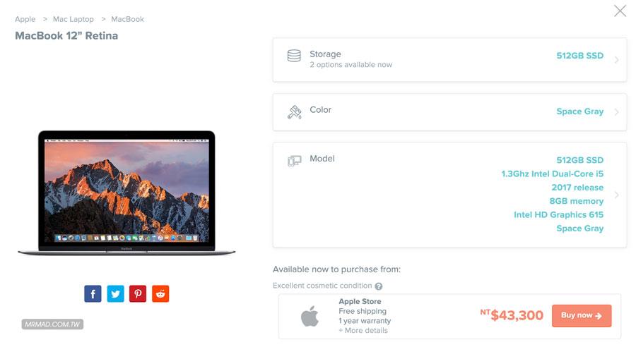 RefurbMe 追蹤蘋果整修品使用技巧3