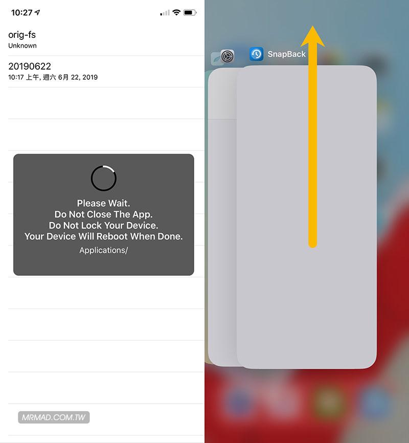 SnapBack 技巧:快速切換至無越獄環境3