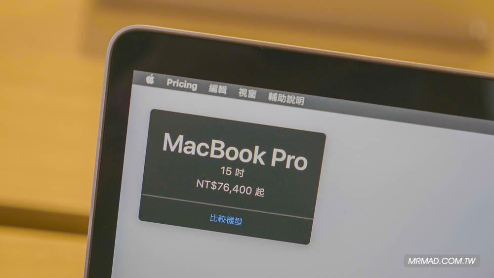 Apple 信義A13 蘋果直營店開幕活動紀錄,非常適合體驗蘋果自然空間16