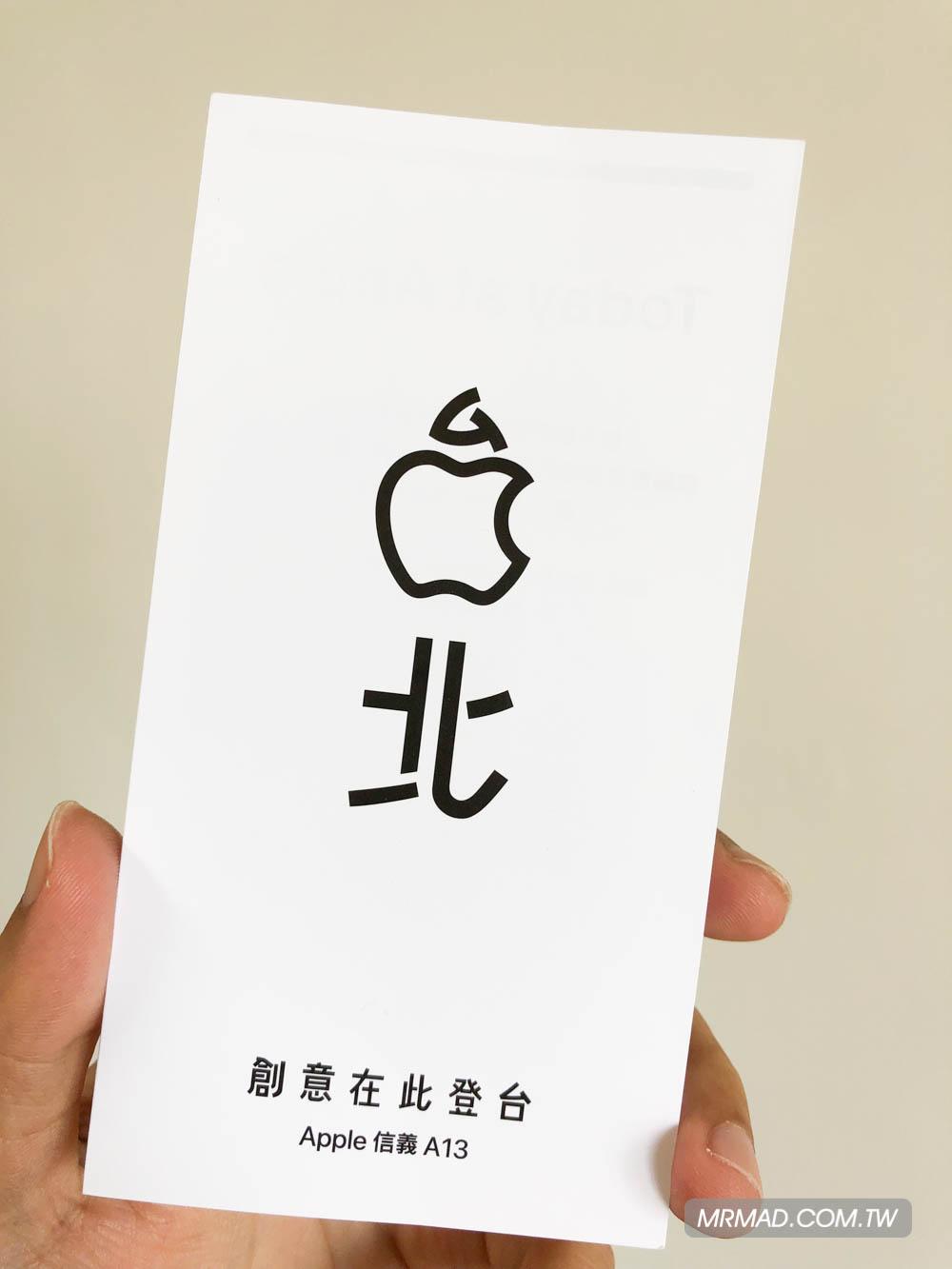 蘋果信義 A13 直營店開幕限量紀念品T Shirt 開箱