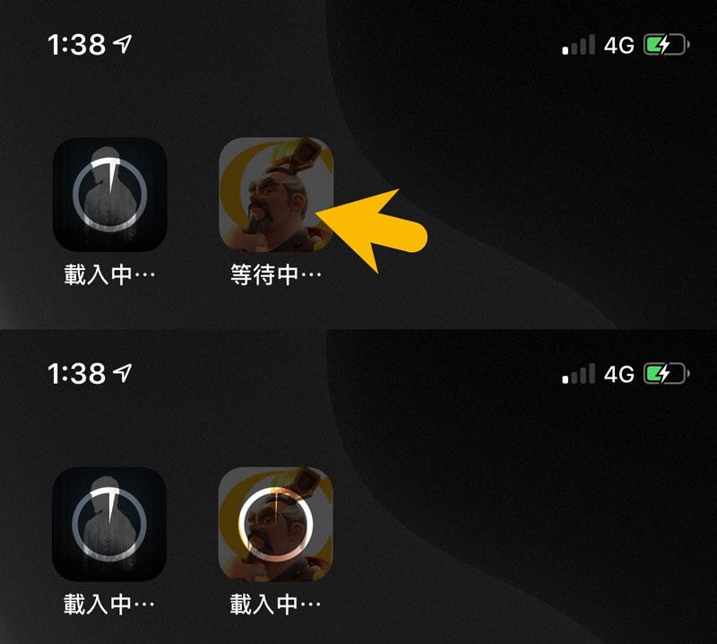 解除 App Store 行動網路200MB 限制3