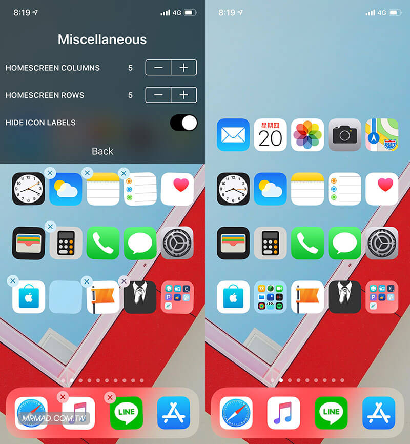 Cuboid 隨意自由調整 iOS 主畫面圖示排列工具3