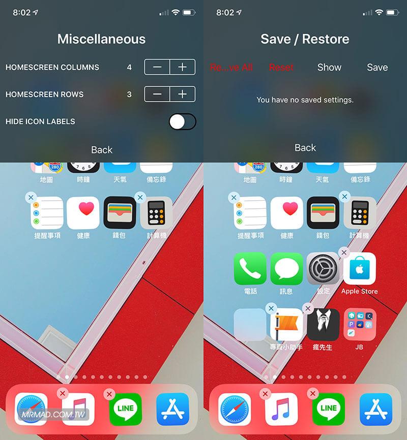 Cuboid 隨意自由調整 iOS 主畫面圖示排列工具4