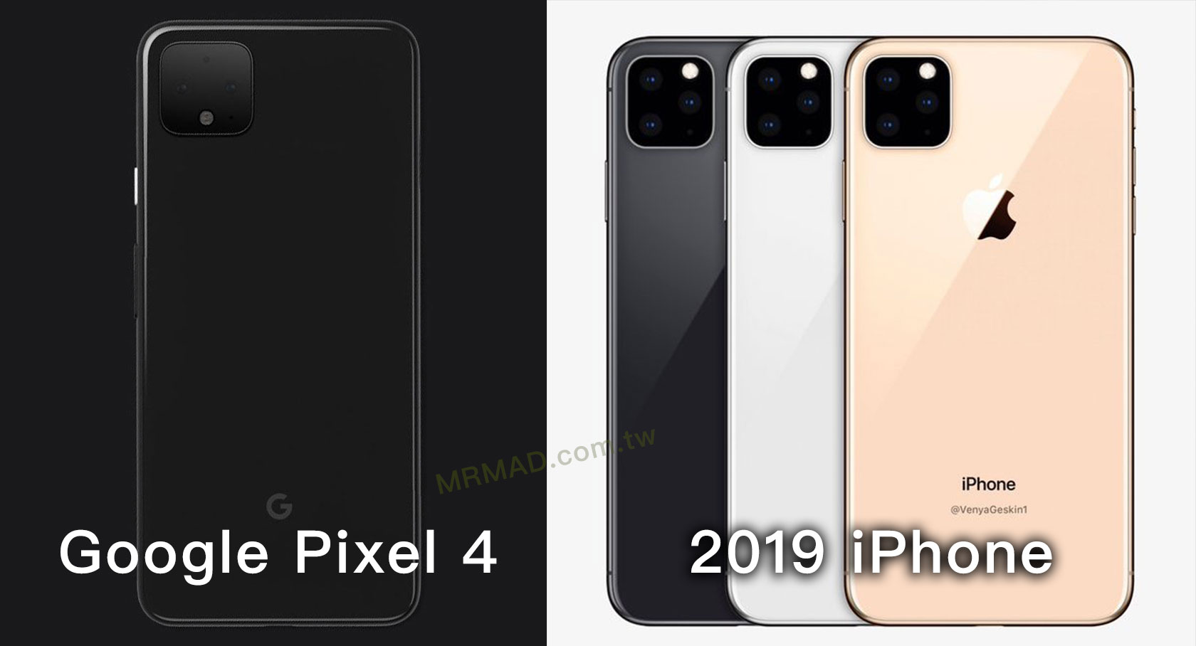 Google 自爆 Pixel 4 鏡頭設計圖,跟 2019 年款 iPhone 外型雷同4