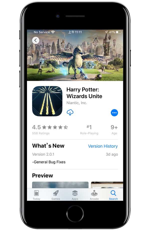 哈利波特:巫師聯盟註冊下載教學,搶先比別人早一步先玩到AR巫師魔法世界