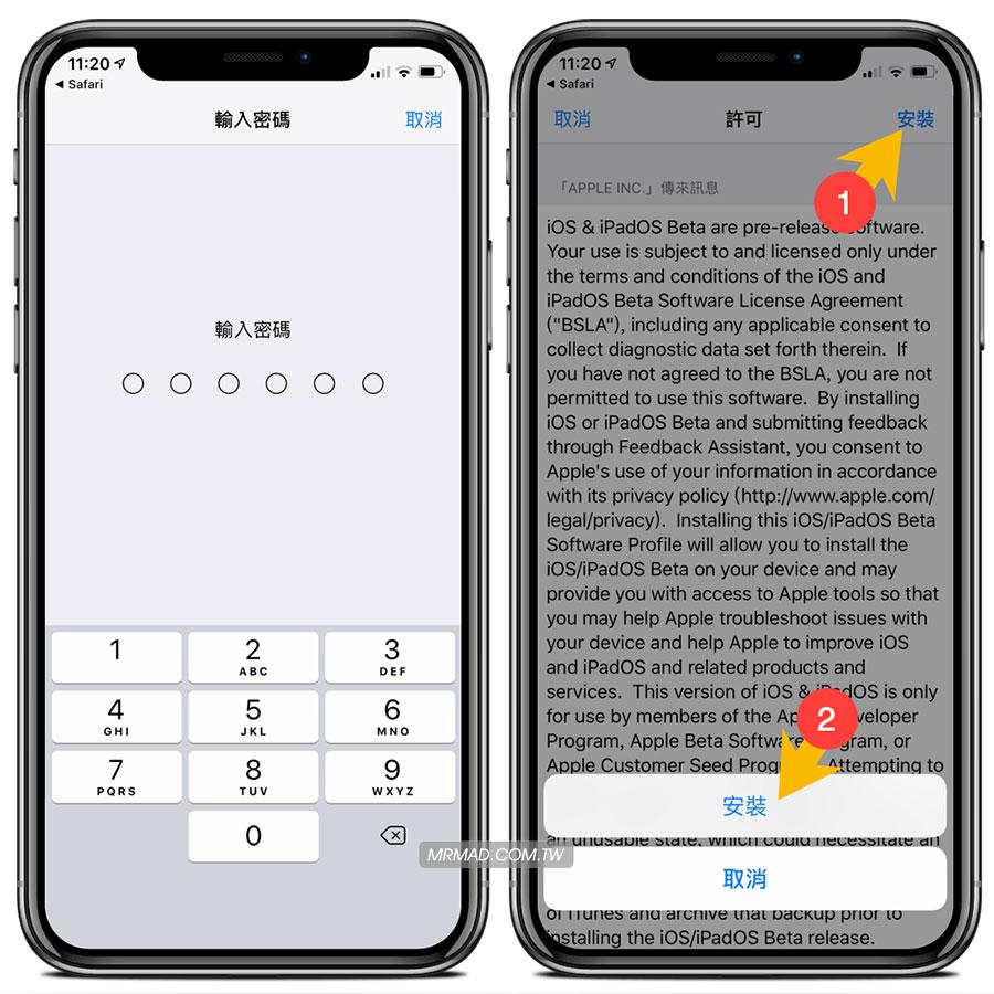 iOS 13.4 Beta & iPadOS 13.4 Beta 開發者測試版安裝技巧