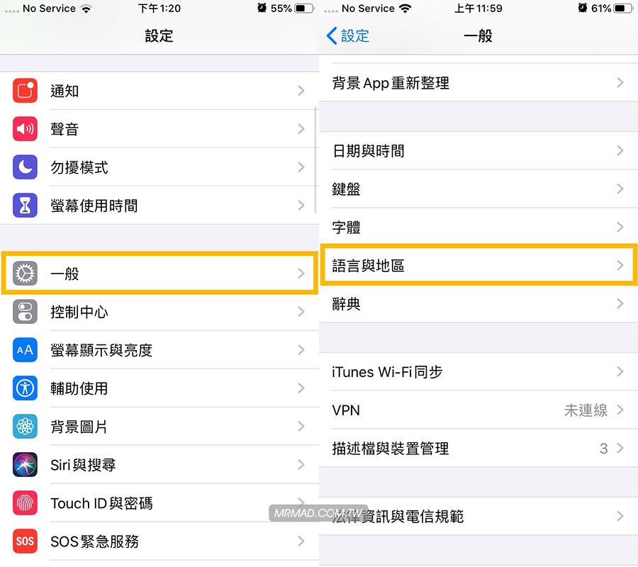 開啟 iOS 多國語系選擇1