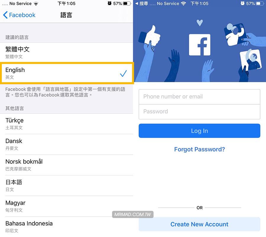 單獨更改App 語言技巧2