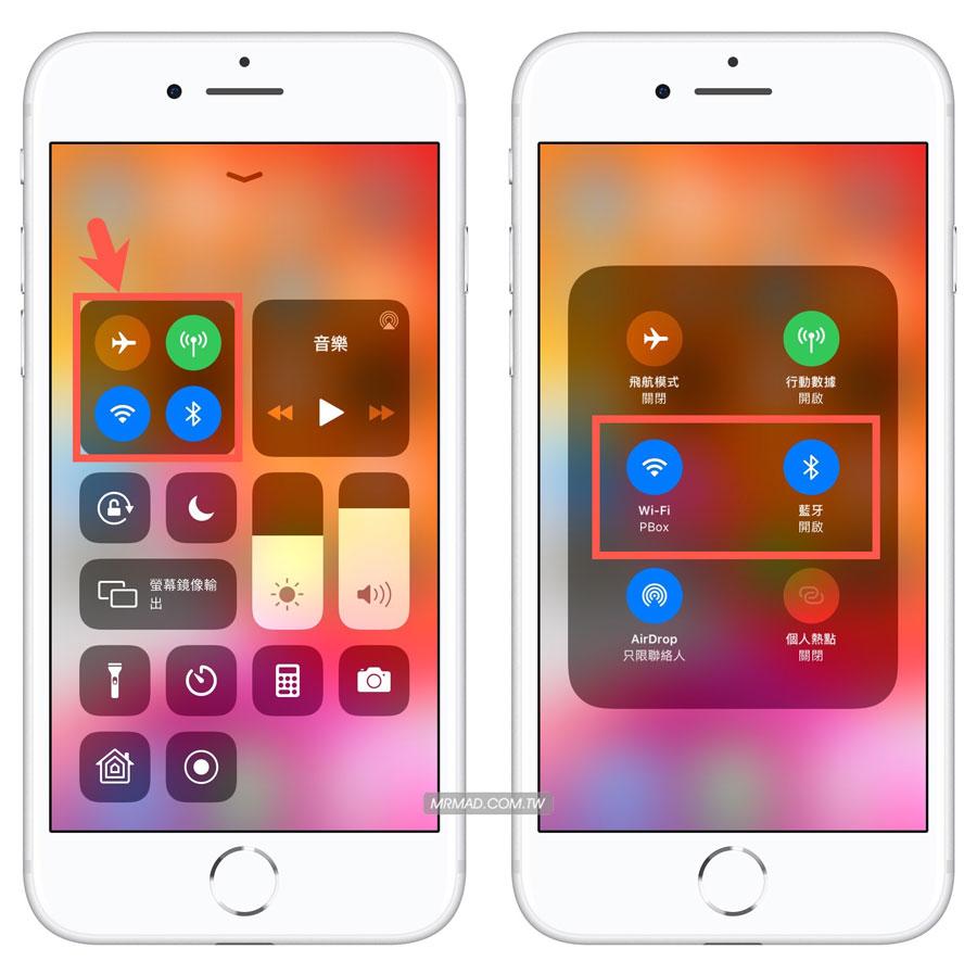 iOS 13 控制中心快速調整 Wi-FI 和藍牙1