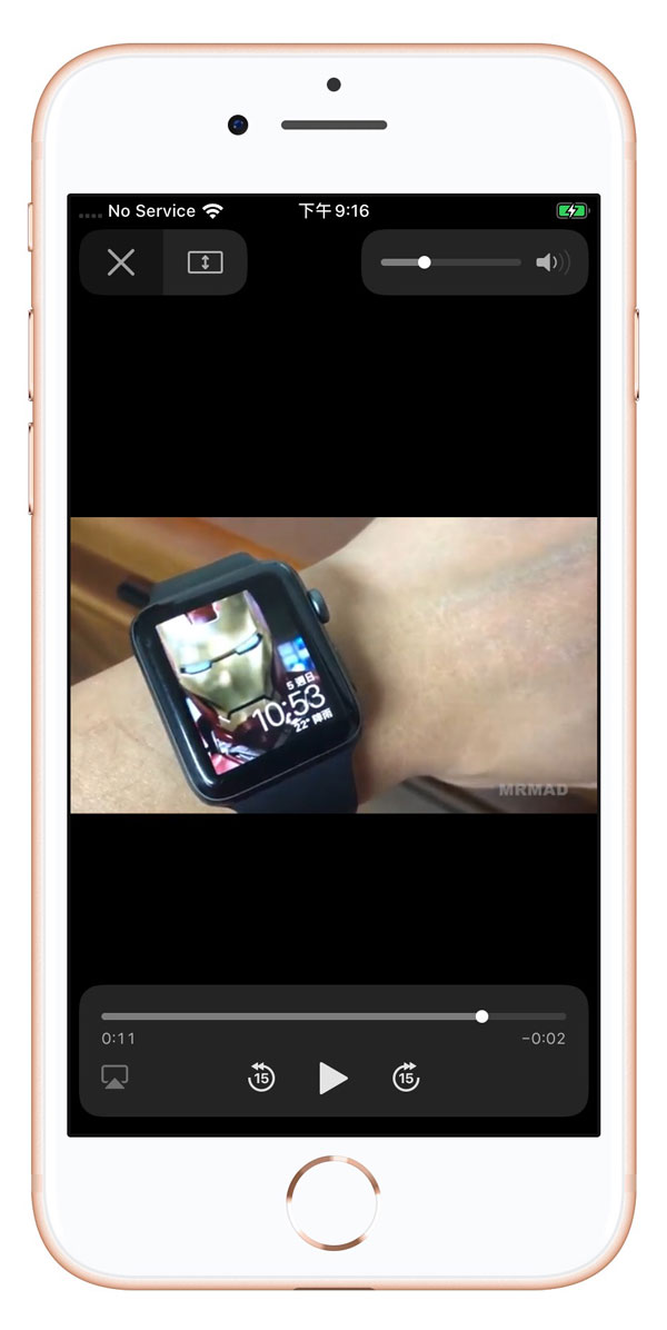 iOS 13 音量控制條顯示偷偷大改版!會自動變粗變細超級吸睛