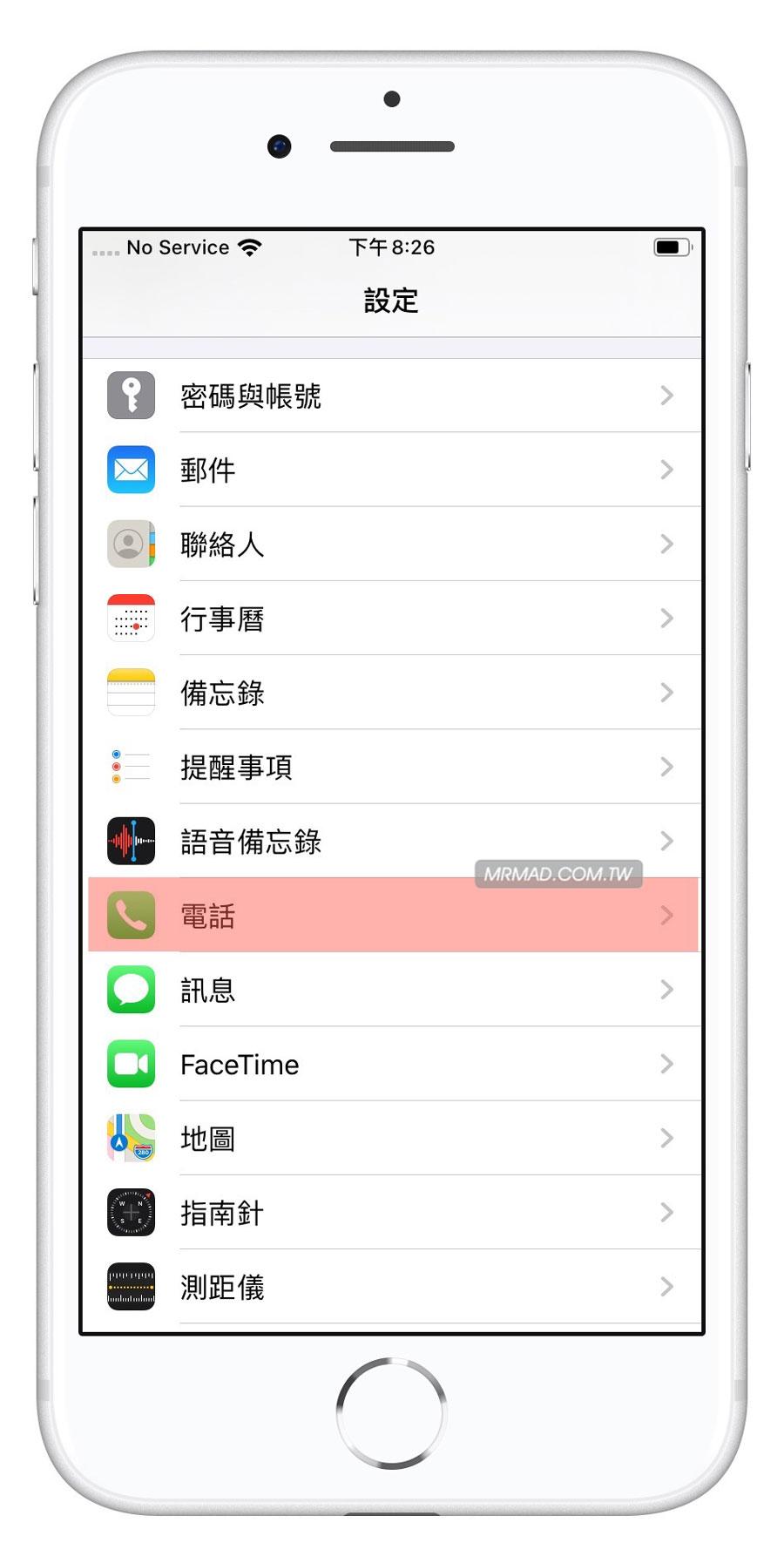 iPhone 能自動拒接「未顯示號碼」騷擾電話了!教你在 iOS 13 設定技巧