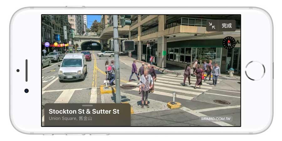 搶先教你使用與體驗 Apple Maps 街景模式 Look Around3