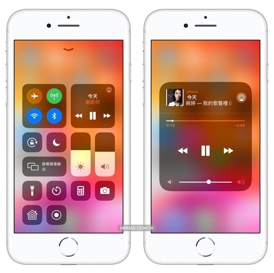 iOS 13 音樂動態歌詞顯示技巧,要訂閱 Apple Music 才能顯示?