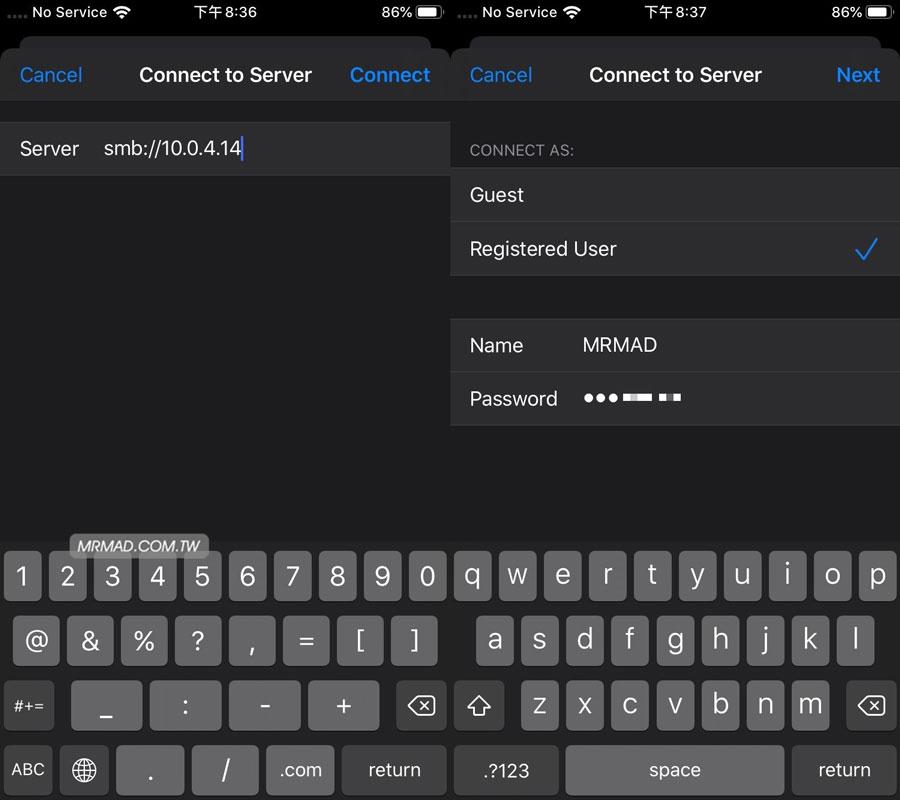 iOS 連結 SMB 檔案伺服器教學2