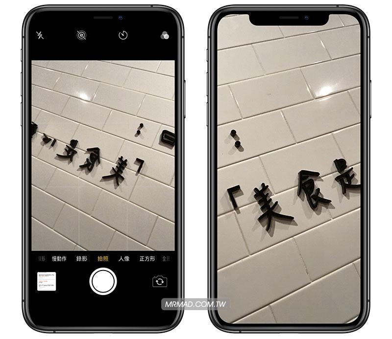 iPhone 照片左右翻轉技巧,透過《捷徑》輕鬆解決前置鏡頭相反問題 1