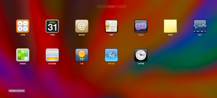 macOS 10.15 Catalina 正式推出,告訴你有哪些值得升級亮點
