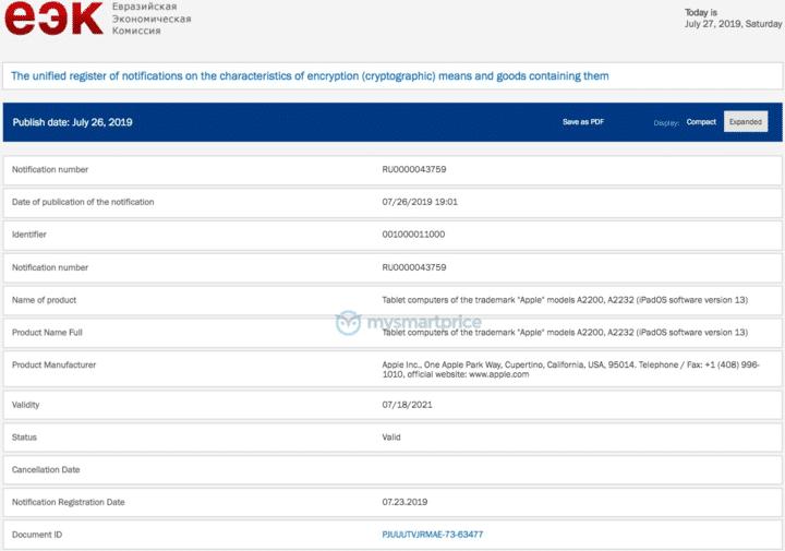 蘋果再度替EEC註冊兩台新款 iPad ,平版將會在10月會有大規模更新
