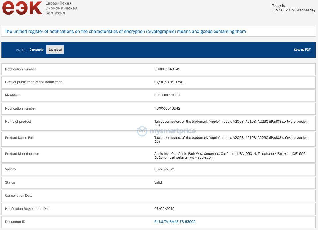 新款 iPad Pro將於秋季發表會推出,ECC資料庫內出現5款新 iPad設備2