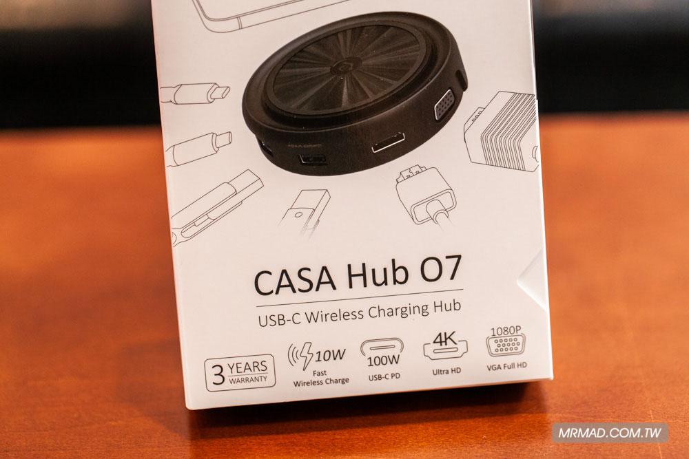 CASA Hub O7 USB-C 開箱1