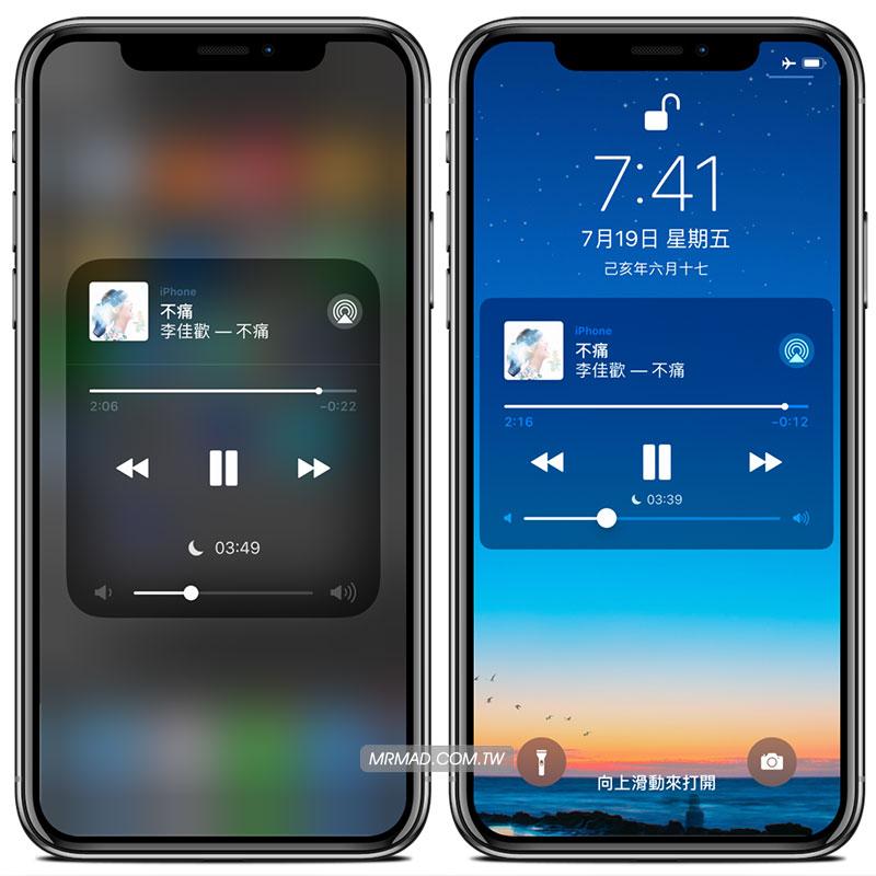iPhone 睡前音樂管理工具 Sleepizy :倒數計時、自訂歌曲、自動進入飛航