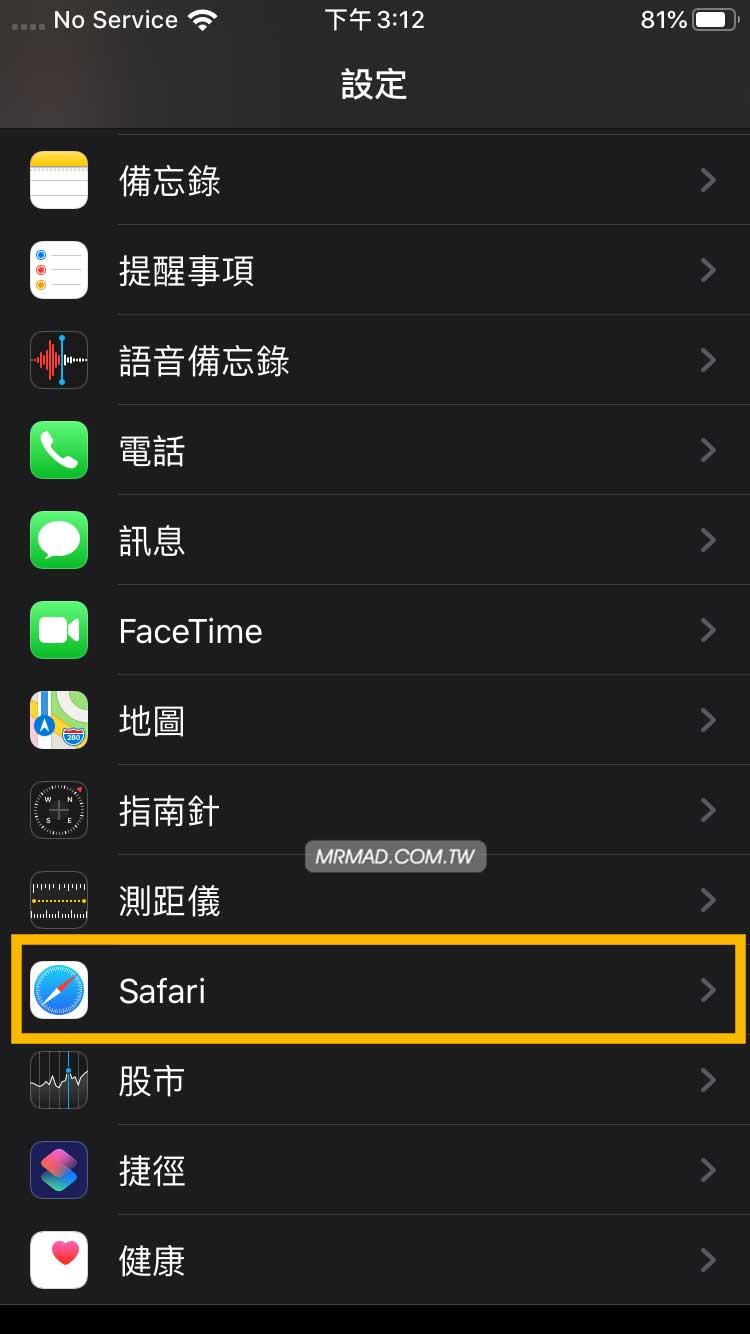 自訂 iOS 和 iPadOS 的 Safari 下載管理器儲存位置1