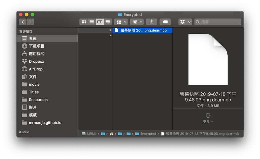 圖片與影片加密技術,防止重要影音資料洩漏2