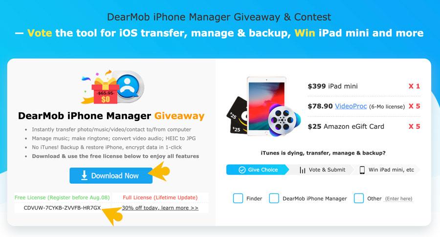 DearMob iPhone Manager 限免+抽iPad mini活動