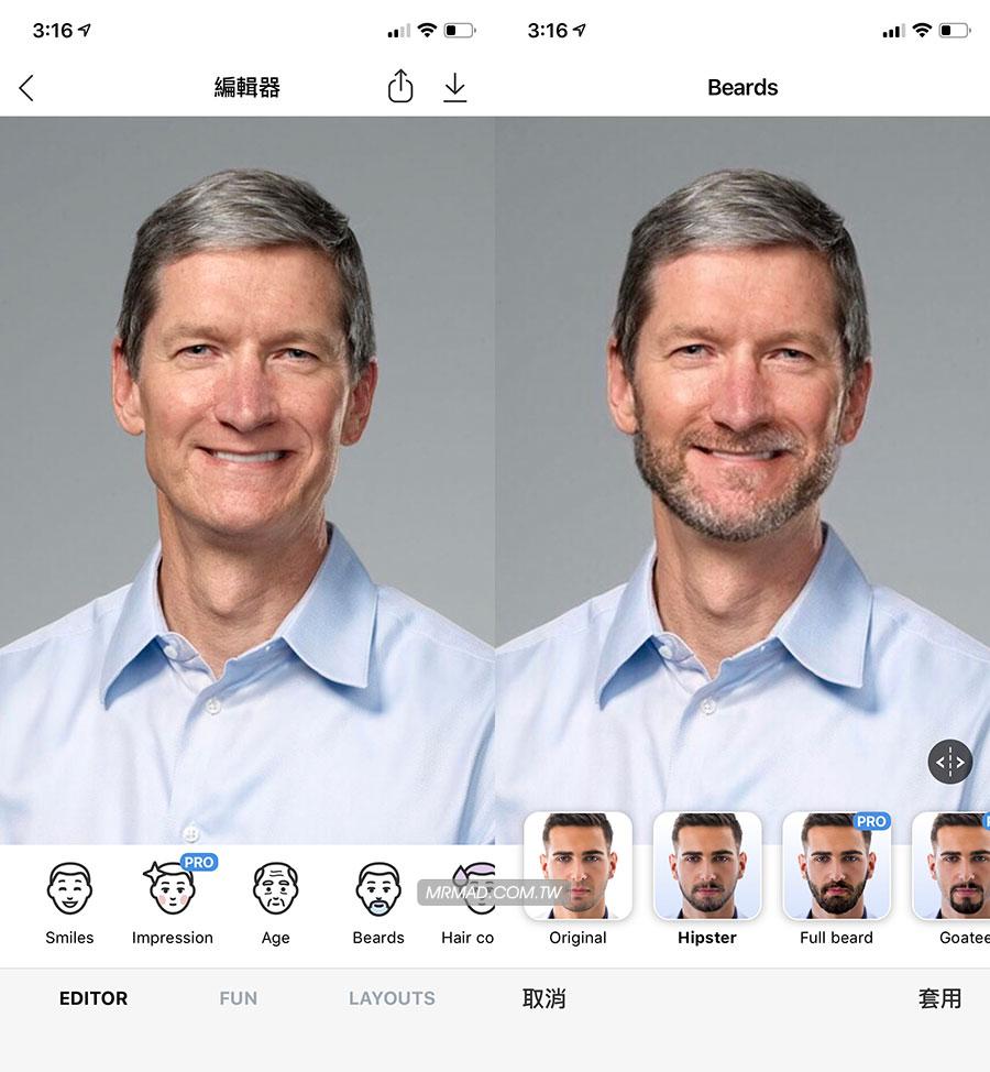Face App變臉效果:加鬍子、改變髮型、戴眼鏡