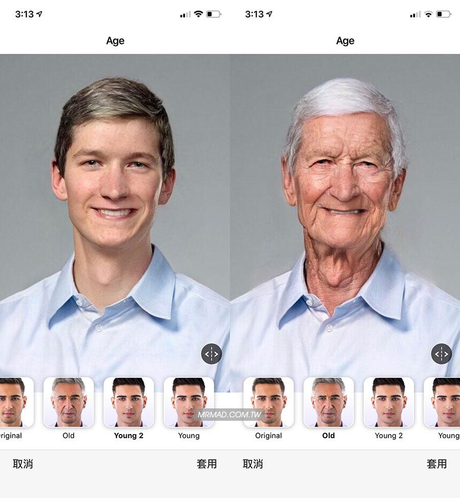 Face App變臉效果:一秒變成年輕臉或更老臉蛋