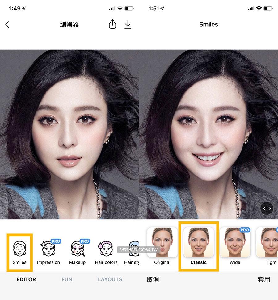 Face App變臉效果:臭臉變燦爛笑臉1